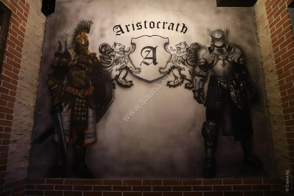 Aristokcratъ – Фотографии